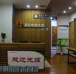 Nanchang flagship store